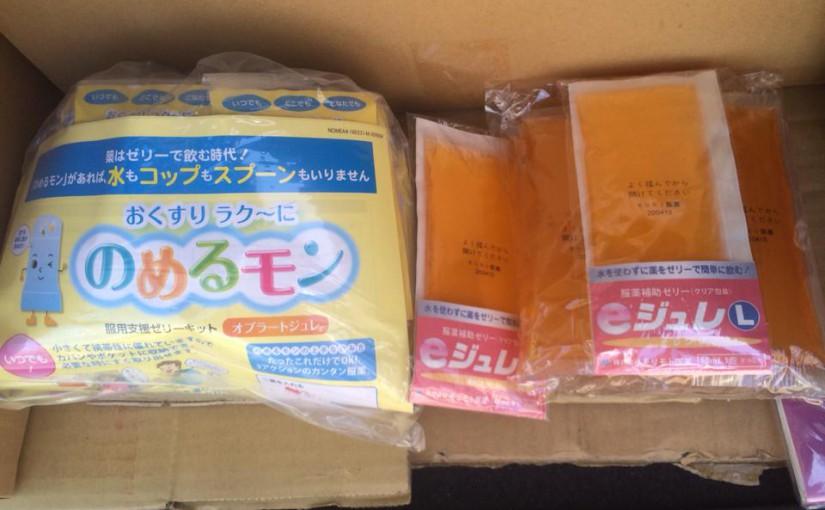 熊本地震災害支援12