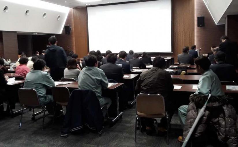 富山県薬事連合会主催の製剤技術研修会で講演しました