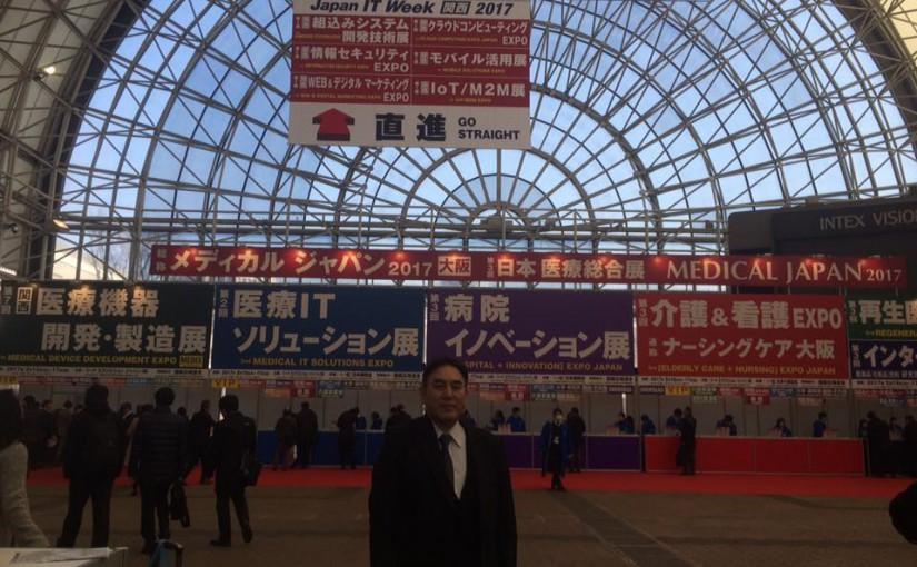 メディカルジャパンに参加しました。