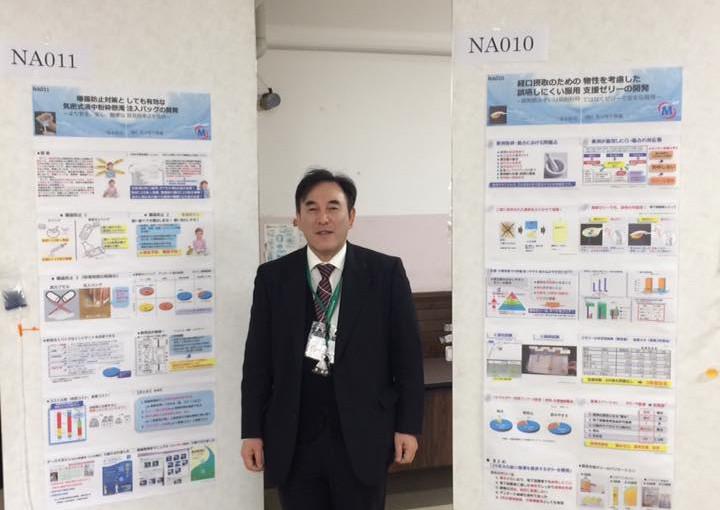 第三回日本医療安全学会学術総会に参加、発表しました vol.3