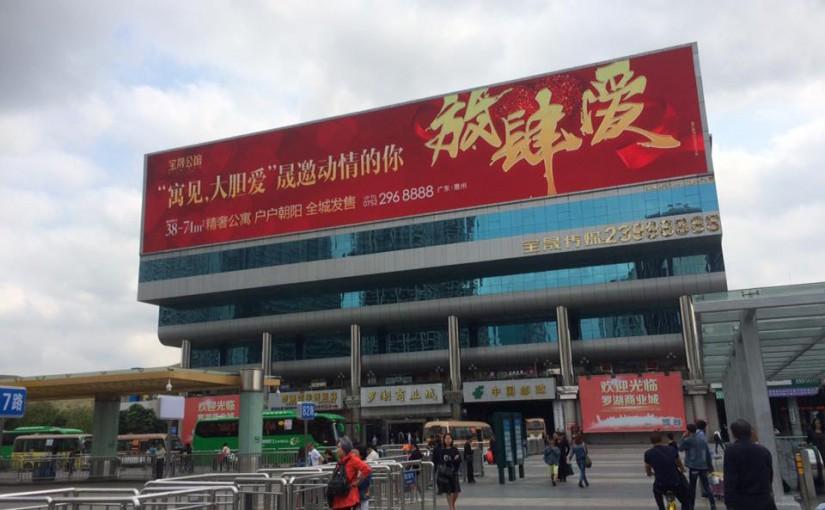 中国出張 6日目