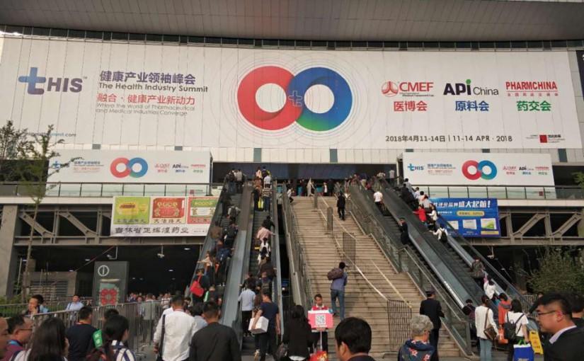 中国の医薬展示会に参加しました。