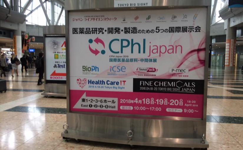 CPhI 国際製薬総合展に参加します